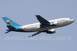Airbus A310 United Airways S2-AFW Sepang November 2012.jpg