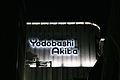 Akihabara Yodobashi-Akiba sign.jpg