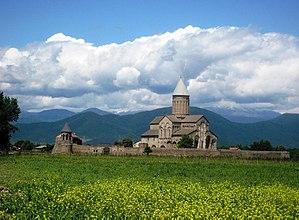 Kakheti - Image: Alaverdi (4)