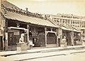 Album of Hongkong Canton Macao Amoy Foochow 027.jpg