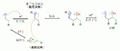 Aldol-19-FT.png
