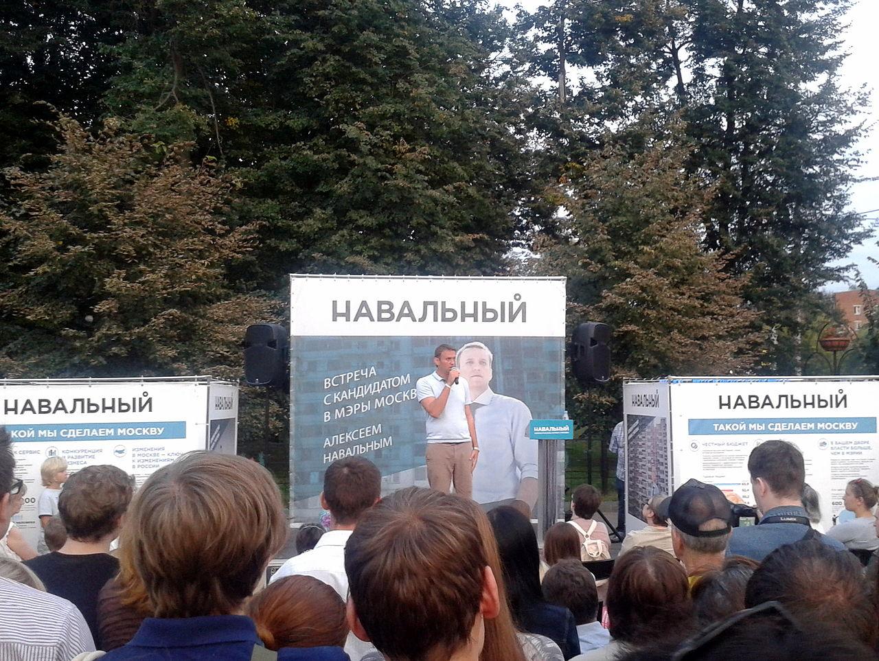 Alexey Navalny in Zelenograd.jpg