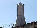 Alger Memorial-du-Martyr IMG 1024.JPG