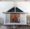 All Saints, Lolworth, Cambridgeshire - Royal Arms - geograph.org.uk - 1482659.jpg