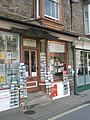 All purpose shop on Castle Hill - geograph.org.uk - 937239.jpg
