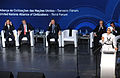 Alliance of Civilizations Forum Annual Meeting Brazil 2010 - 11.jpg
