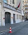 Ambassade du sultanat d'Oman, Paris, en janvier 2020.jpg