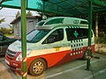 Ambulance in Hadong.JPG