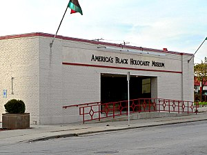 America's Black Holocaust Museum - America's Black Holocaust Museum building (now defunct)