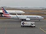 American Airlines 737-800 N918AN at BOS (33787014465).jpg