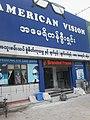 American Vision - panoramio.jpg