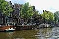 Amsterdam - Amstelhof - View SW on Nieuwe Keizersgracht.jpg