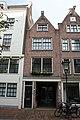 Amsterdam - Bakkersstraat 1.JPG
