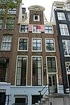 amsterdam - keizersgracht 62