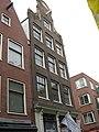 Amsterdam - Tweede Goudsbloemdwarsstraat 18.jpg