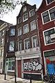 Amsterdam Geldersekade 116 ii - 1193.JPG