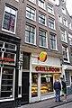 Amsterdam Oudebrugsteeg 6 - 3975.jpg