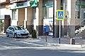 Anapa Postal Service Box at the intersection of ulitsa Krasnozelyonyh and ulitsa Shevchenko.jpeg
