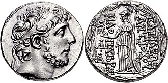 Antiochus X Eusebes - Coin of Antiochus IX, father of Antiochus X