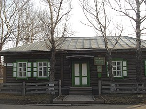 Sakhalin - Anton Chekhov museum in Alexandrovsk-Sakhalinsky, Russia. It is the house where he stayed in Sakhalin during 1890