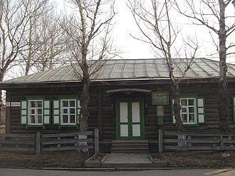 Sakhalin Oblast - Anton Chekhov museum in Alexandrovsk-Sakhalinsky. It is the house where he stayed in Sakhalin during 1890