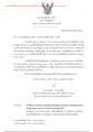 Applying for Business Reorganization of Thai Airways Intl PCL - Jun 16, 2020.pdf