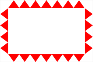 Arakkal kingdom - Flag of Arakkal from the 18th century onwards