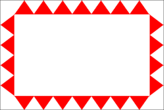 Arakkal kingdom - Flag of Arakkal from the 18th century onwards