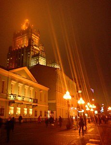 Arbat in night by Sergei Dorokhovsky.jpg