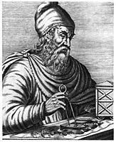 아르키메데스