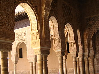 Court of the Lions - Stilted arches of the gallery.