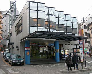 Arima Onsen Station Railway station in Kobe, Japan
