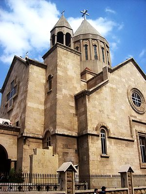 Church of the Holy Mother of God (Aleppo) - Image: Armenian Church of the Holy Mother of God, Aleppo, 2010 (4)