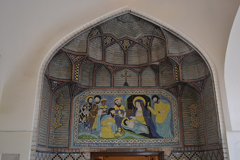 File:Armenian church of Saint George in Isfahan.JPG