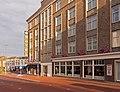 Arnhem, hotel Haarhuis voor Giro d'Italia kant centraal station IMG 9553 2016-04-30 19.55.jpg