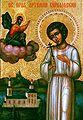 Artemiy Verkolskiy icon.jpg
