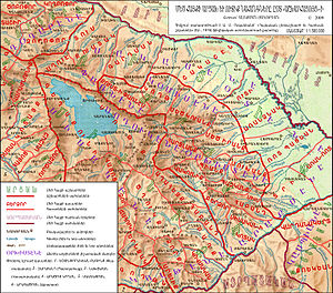 "Artsakh and Utiq from ""Armenian Geograpfy""- 7th Century.jpg"