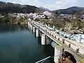 Asahi Dam (Fukushima) and lake.jpg