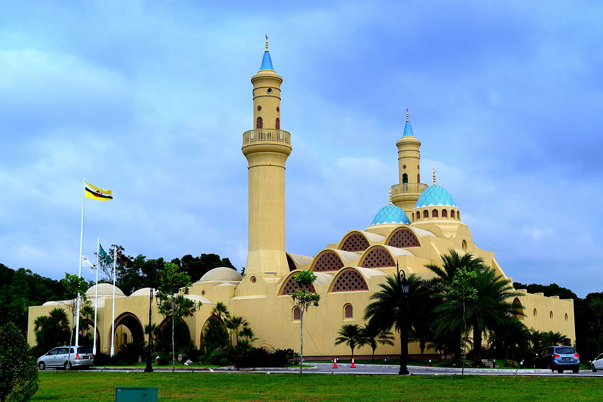 Masjid As-Salihiin - Wikipedia bahasa Indonesia, ensiklopedia bebas