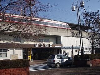 Ashikagashi Station Railway station in Ashikaga, Tochigi Prefecture, Japan