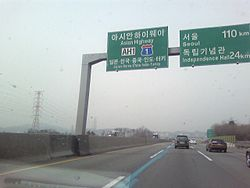 Asian Highways 1 South Korea.jpg