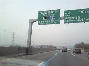 Asian Highway 1 - Gyeongbu Expressway Built in Asian Highways 1 Sign