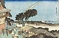 Atago Hill Shiba LACMA M.2003.67.25.jpg