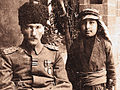 Atatürk and A. Tuncak.jpg