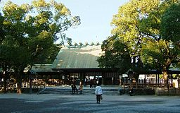 Atsuta Shrine 11.jpg