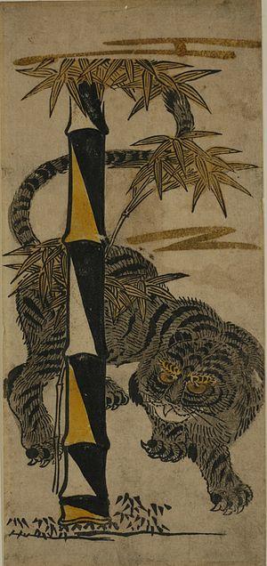 Okumura Masanobu - Image: Attributed to Okumura Masanobu tiger and bamboo