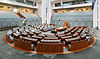 Australian House of Representatives - Parliament of Australia.jpg