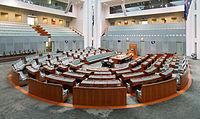 Australian House of Representatives - Parliament of Australia.jpg