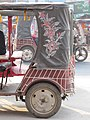 Auto Rickshaws in Rajshahi 02.jpg