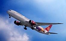 Juneyao Airlines - Wikipedia
